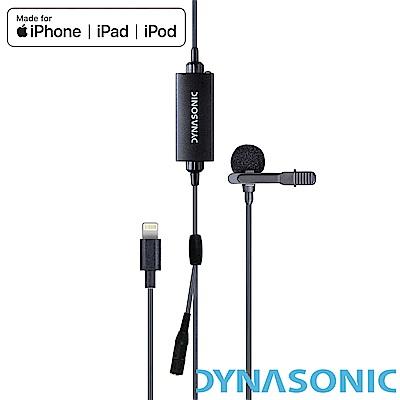 Dynasonic  iPhone專用 數位式領夾麥克風 iM8