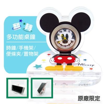 Disney迪士尼多功能翻轉造型桌鐘-Mickey Mouse米奇