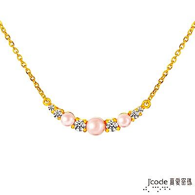 J'code真愛密碼 笑容黃金/珍珠項鍊