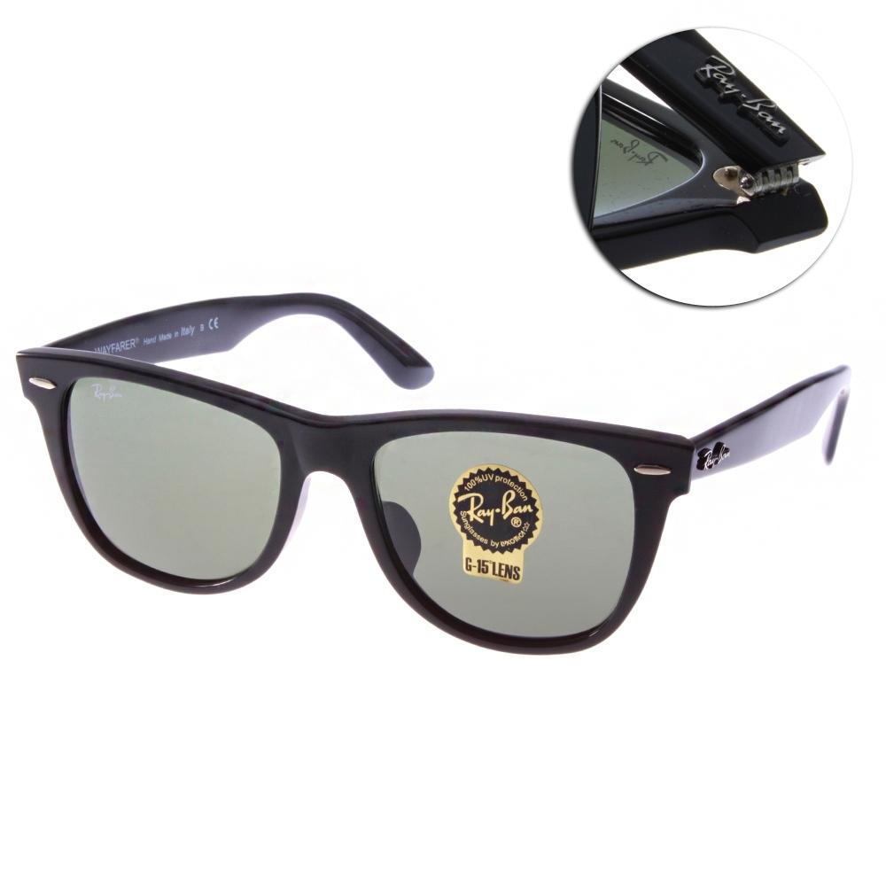 RAY BAN太陽眼鏡 熱銷百搭款/時尚亮黑 #RB2140F 901 -54mm