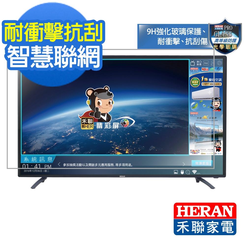 HERAN禾聯 32吋 HIHD 智慧聯網 LED液晶顯示器+視訊盒 HD-32XA2 @ Y!購物