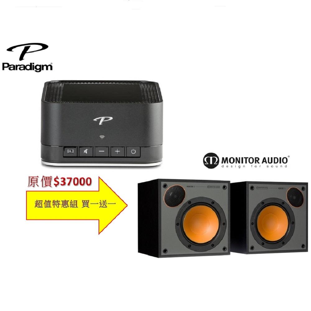 Paradigm PW AMP無線綜合擴大機+  MONITOR 50書架喇叭