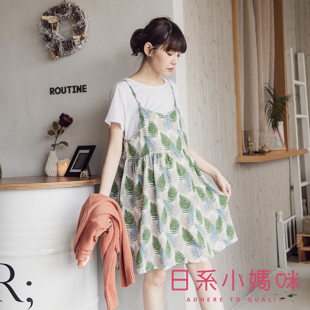 日系小媽咪孕婦裝-哺乳衣~假二件夏日花草印圖洋裝