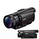 SONY FDR-AX100 4K高畫質攝影機(平輸中文) product thumbnail 1