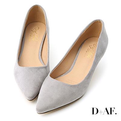 D+AF 典雅秋氛.素面絨料低跟尖頭鞋*灰
