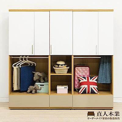 日本直人木業-COLMAR白色簡約208CM二個開放衣櫃加邊櫃(208x57x203cm)