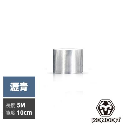 KONQOR「瀝青」鋁箔抗熱防水膠帶 (10CMx5M)