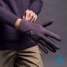 Odlo 保暖型混羊毛手套 紫羅蘭