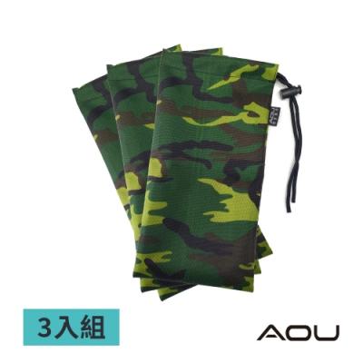 AOU 露營防水束口袋 露營裝備袋 整理袋 收納袋 防塵袋 隨身小物 露營收納包 中型(三件組)66-068B