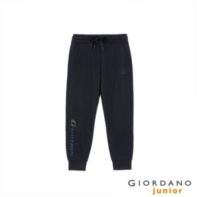 GIORDANO 童裝G-MOTION炫彩運動休閒束口褲-06 標誌海軍藍