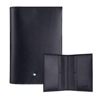 萬寶龍夜航系列防盜RFID護照夾