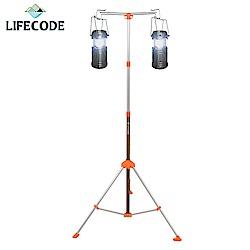 LIFECODE 鋁合金雙掛勾伸縮野營燈架-附提袋