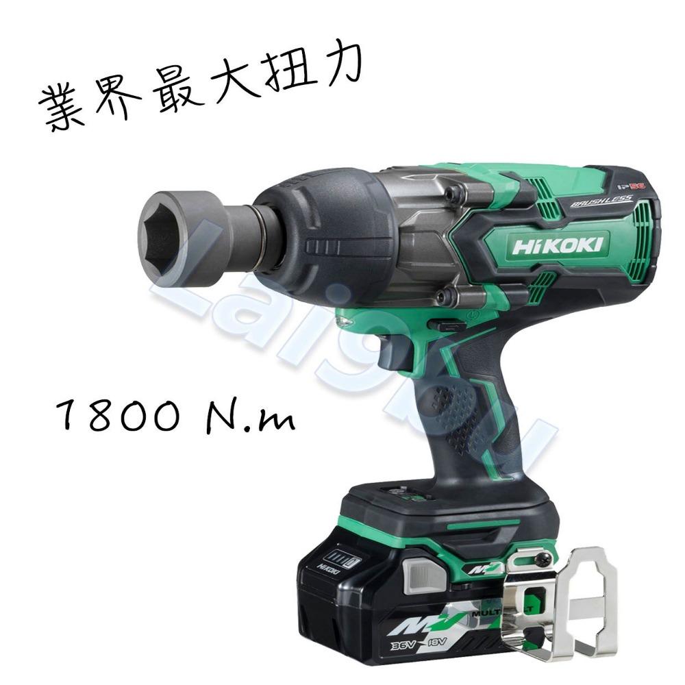 日立 HiKOKI WR 36DA 無刷6分套筒扳手 1800牛頓米(原HITACHI)