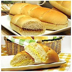 (滿699免運)奧瑪烘焙維也納麵包6入/包X1包口味任選(巧克力/原味)