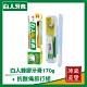 白人蜂膠牙膏牙刷組170g+旅行組 product thumbnail 1