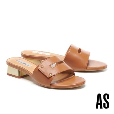 拖鞋 AS 金屬風時尚鉚釘全羊皮低跟拖鞋-咖