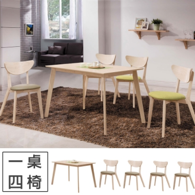 Homelike 芙凱4尺原木餐桌椅組(一桌四椅)