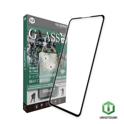 UNIQTOUGH OPPO Reno2 Z 酷玩電競霧面9H滿版鋼化玻璃膜 鋼化膜