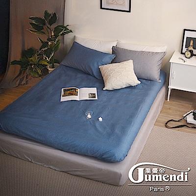 Jumendi喬曼帝 200織精梳純棉-加大床包三件組(旋轉舞格子)