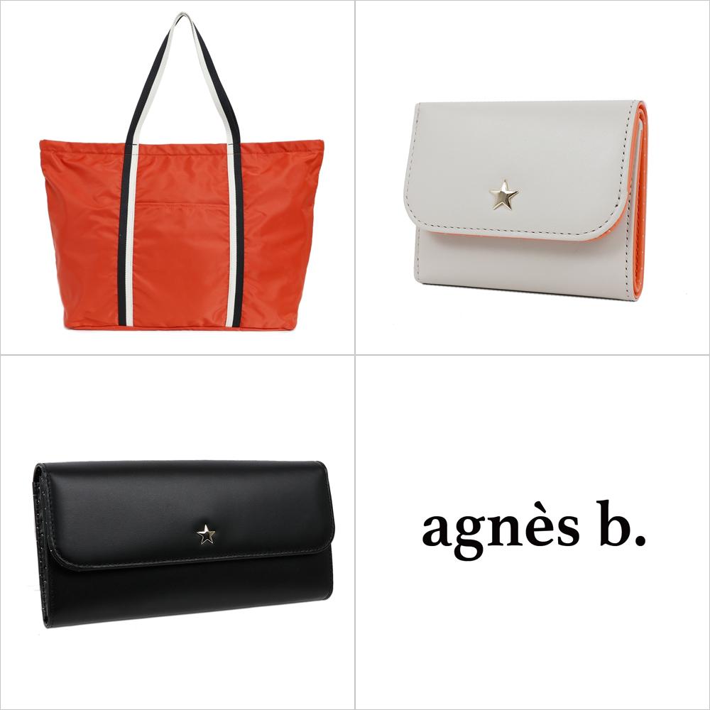 agnes b. 經典包袋/皮件(4款任選)