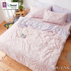 DUYAN竹漾-3M吸濕排汗奧地利天絲-雙人床包被套四件組-初綻椿木