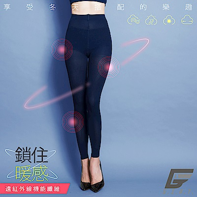 GIAT 零肌著遠紅外線隱形美體發熱褲(午夜藍)