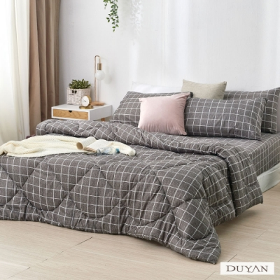 DUYAN竹漾-舒柔棉-雙人床包組+可水洗羽絲絨被-暮光之城