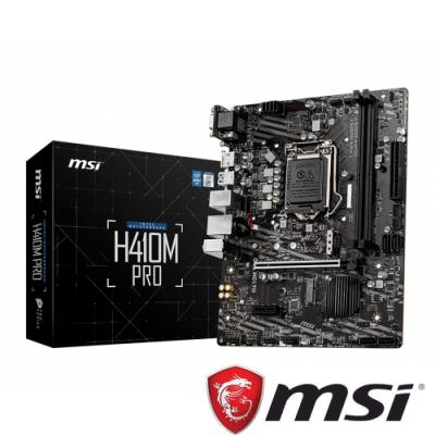 MSI微星 H410M PRO 主機板