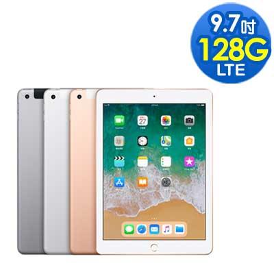 Apple 全新 2018 iPad 4G LTE 128GB 9.7吋 平板電腦