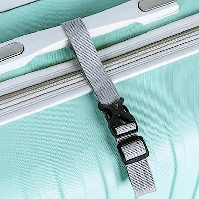 iSFun 行李箱配件 簡約包包扣式掛帶 灰