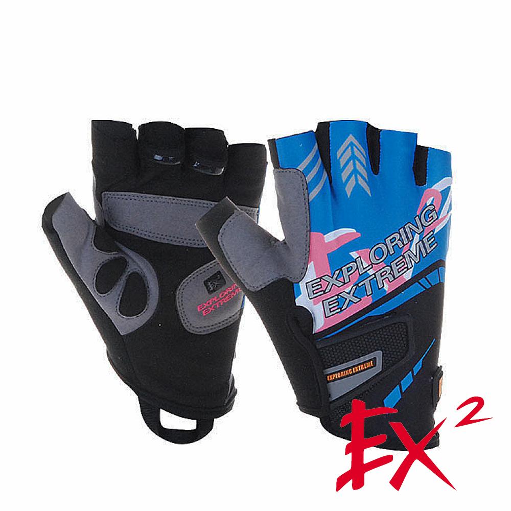 EX2 半指單車手套(藍)