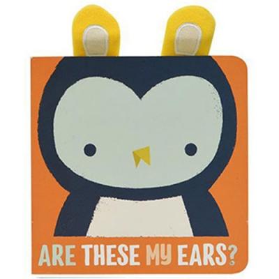 Are These My Ears? 這是貓頭鷹的耳朵嗎?硬頁書