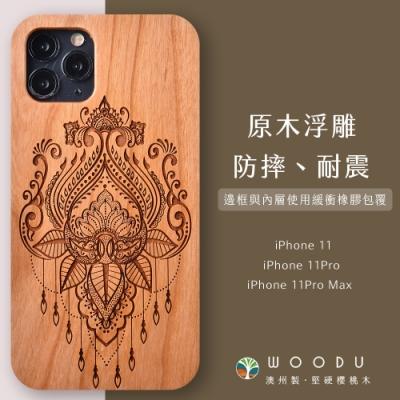 Woodu iPhone手機殼 i11/11Pro/11Pro Max 實木浮雕 迷情摩洛哥(耐摔 防震 緩衝 保護殼 木製硬殼)