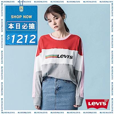 Levis 女款 大學T 色塊拼接 字母Logo