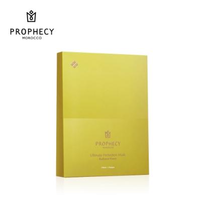 【官方直營】Prophecy Morocco鉑翡斯 完美極萃面膜 透亮能量5入組