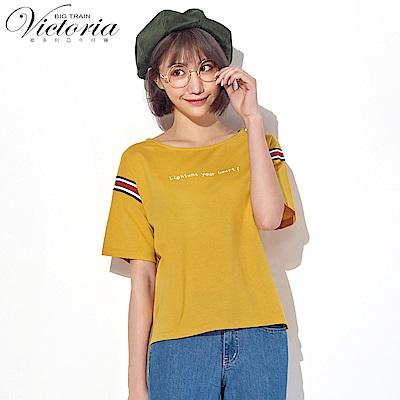 Victoria 撞色織帶前短後長寬鬆短袖T-女-芥黃