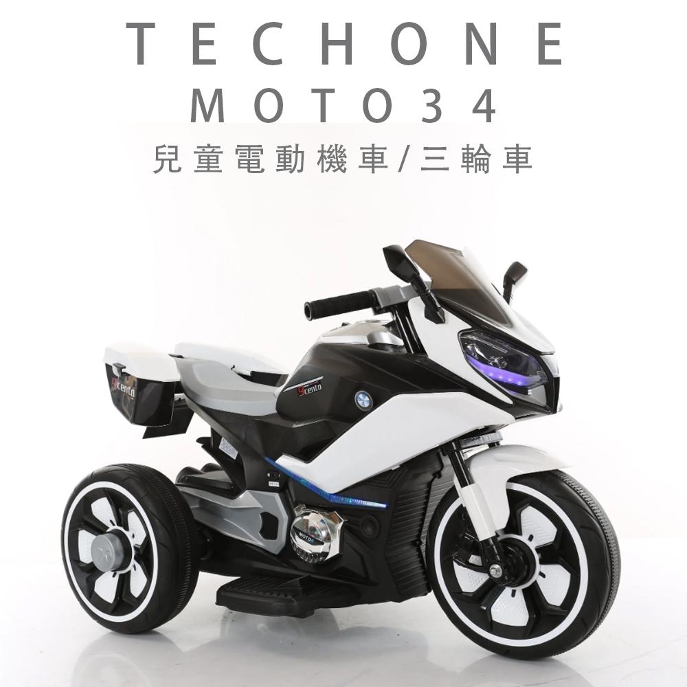 TECHONE MOTO34兒童電動機車三輪車男女寶寶小孩可坐人電動車充電大號玩具童車