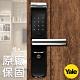 美國Yale耶魯指紋/密碼/藍牙/鑰匙四合一防盜電子鎖-YDM40+ product thumbnail 1