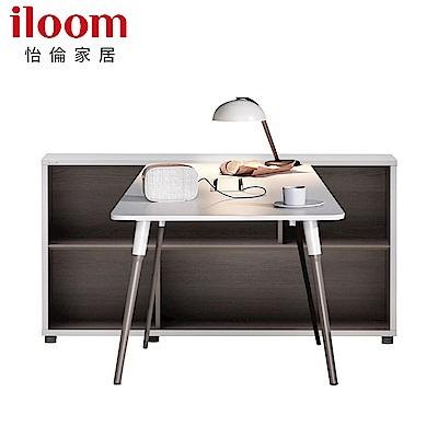 【iloom 怡倫家居】Libre 1200型基本型書桌+1200型2層書櫃