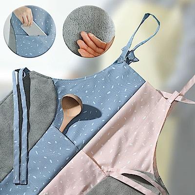 Ezlife 日式可擦手圍裙