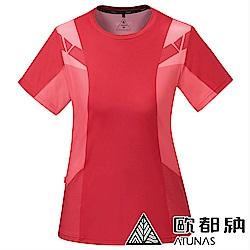 【ATUNAS 歐都納】女款ATUNAS-TEX防曬吸排短袖T恤A1-T1913W紅