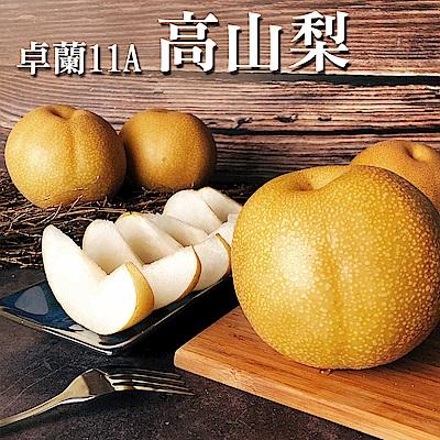 【愛上水果】卓蘭11A高山梨12顆禮盒*1盒(約370g/顆)