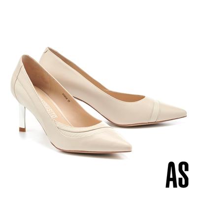 高跟鞋 AS 優雅曲線異材質拼接羊皮尖頭高跟鞋-米