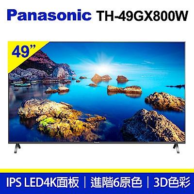 Panasonic 國際牌 49吋4KUHD 液晶電視TH-49GX800W