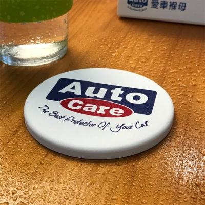 AutoCare 硅藻土瞬吸杯墊(居家用)