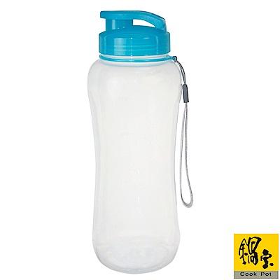 鍋寶 輕量運動水杯700ML BH-103700