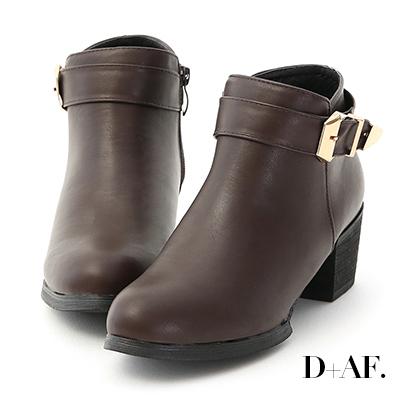 D+AF 完美主角.質感金屬釦環及踝短靴*咖