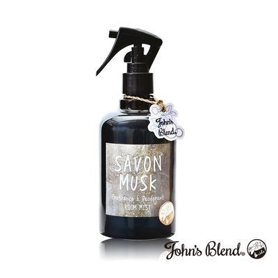 John's Blend 室內香氛除臭噴霧-麝香皂香
