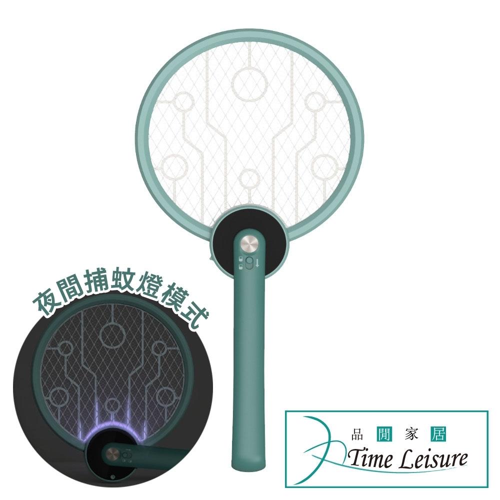 Time Leisure 居家戶外露營適用USB充電折疊式電蚊拍