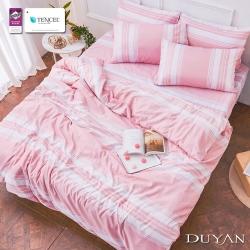 DUYAN竹漾-3M吸濕排汗奧地利天絲-單人床包+雙人薄被套三件組-維也納之夢